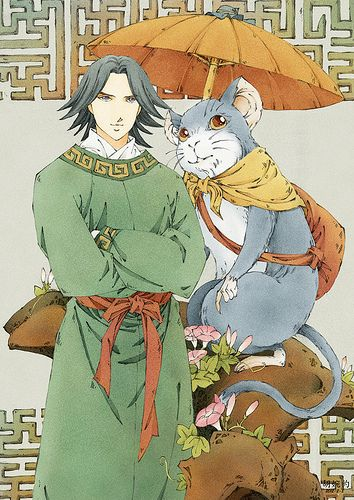 楽俊 rakushun:十二国記 Juuni Kokki/Twelve Kingdoms - fanart