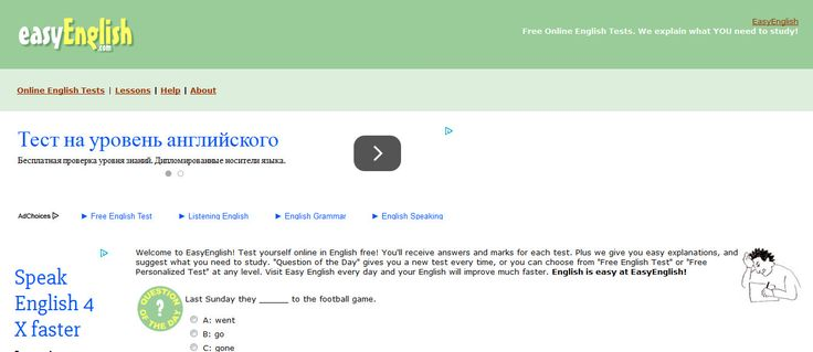 A review of easyEnglish has just been published at Find English Lessons for Students - please share