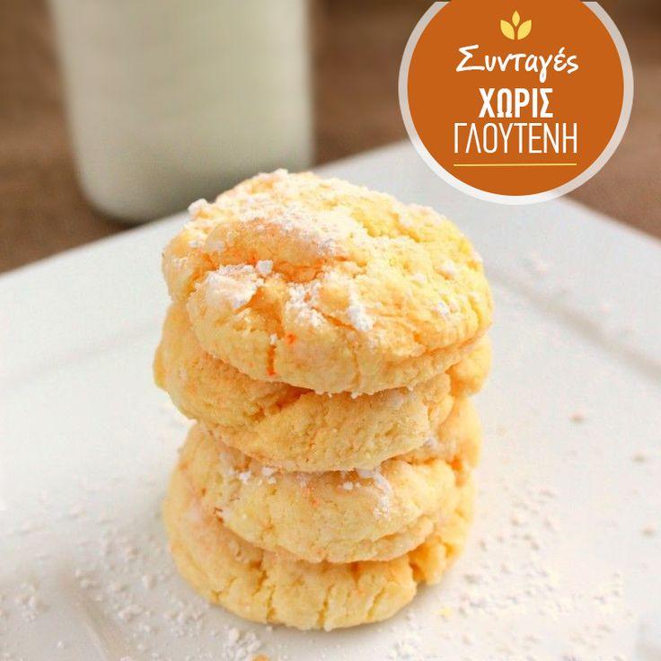 Τα μπισκοτάκια βουτύρου με άρωμα λεμονιού και κυρίως χωρίς γλουτένη θα συνοδέψουν τέλεια τον απογευματινό σας καφέ! Και φυσικά θα γίνουν το επόμενο αγαπημένο σνακ στο σπίτι σας. Οι δικοί σας θα τα λατρέψουν! #myloiagiougeorgiou #glutenfree #recipes #biscuits #butter