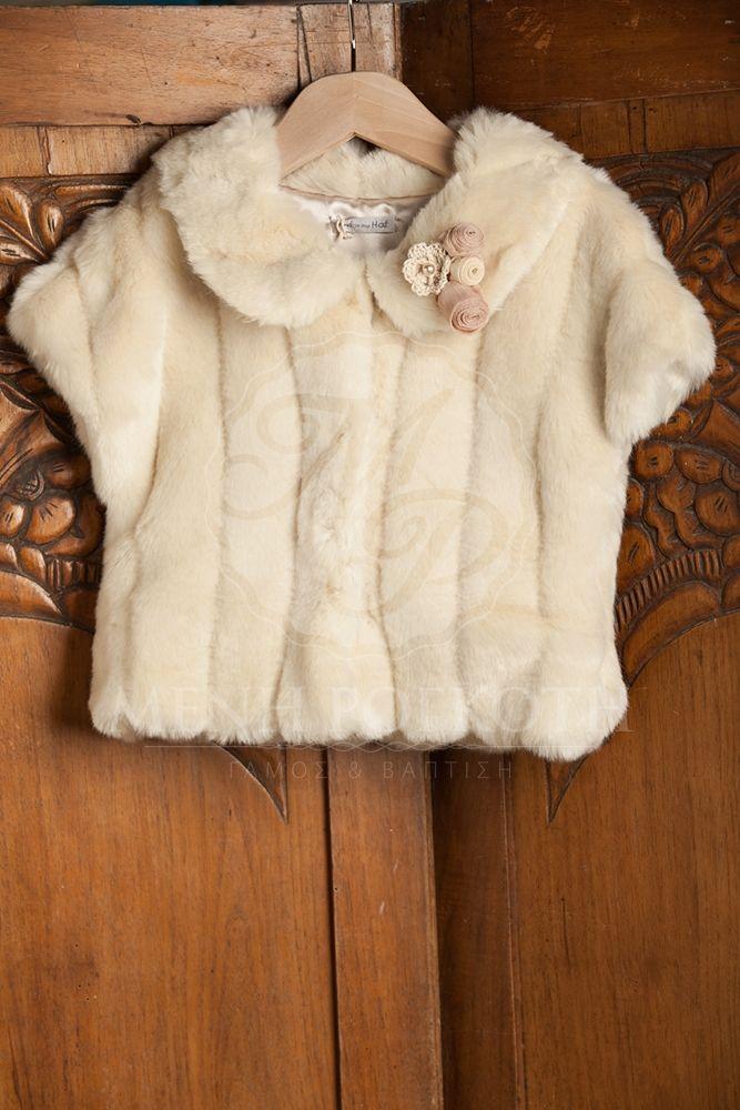Βαπτιστικό παλτό της Cat in the hat