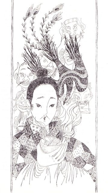 Angi Petrescu Tiparescu - Povesti si Snoave Chinezesti