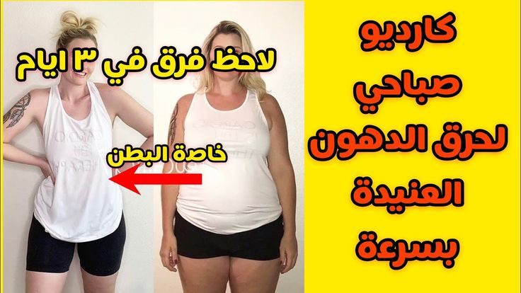 Pin By Kawthar Aljaber On Stuff To Buy Women Boys T Shirt