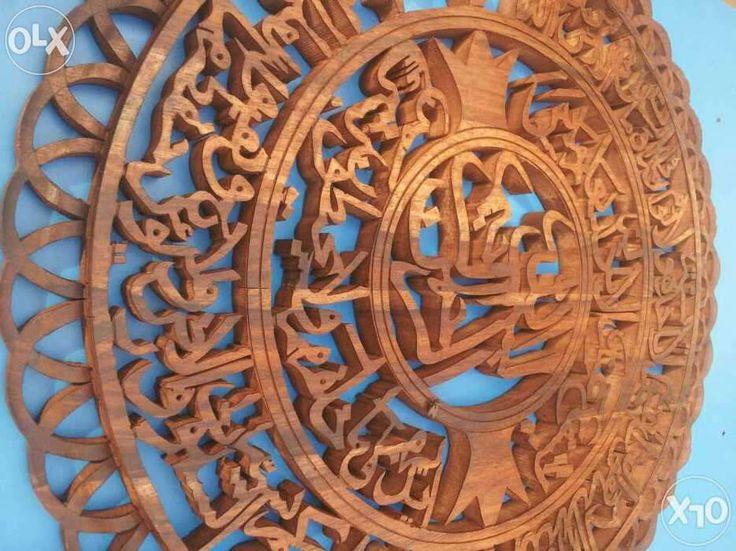 Pure sheesham wood Ayt-ul-kursy - Peshawar - Furniture