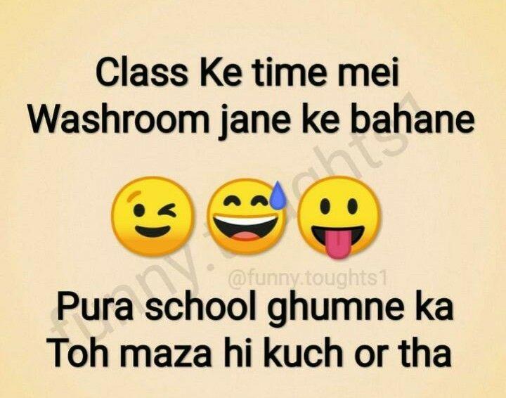 School Memories Fun Quotes Funny School Quotes Funny Friends Quotes Funny