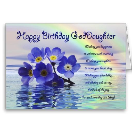 36 best Poems images – Goddaughter Birthday Cards