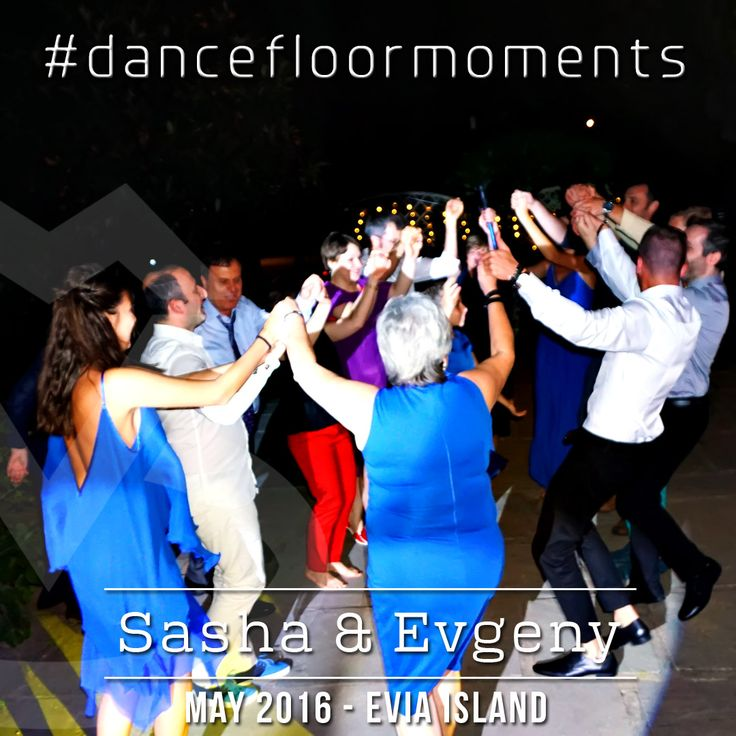 Moment of great fun in the dance floor   From Sasha and Evgeny's #Wedding in #Evia Island, Greece   #DJMikeVekris #DJinGreece #WeddingDJGreece #GreekDJ #IsraeliWeddings