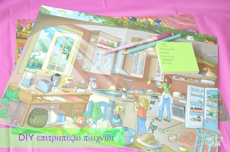 Play with words and pictures-kid's game- Παιχνίδι με εικόνες και λέξεις για παιδιά (DIY)-anthomeli.com