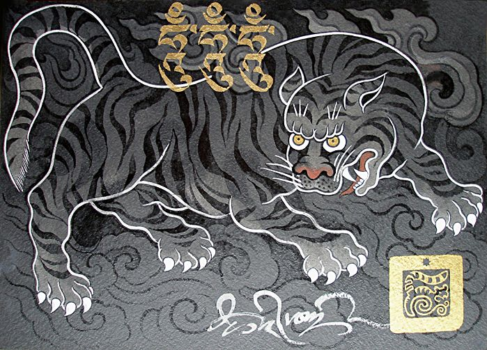 Kagyu Tiger. The tiger is a mascot of the Great Kagyu linage, one of the four schools of Tibetan Buddhism. On his back are three Hum characters, seed syllables of the wrathful deity Dorje Trolo, who rode a tiger.