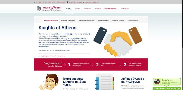 Κατασκευή ιστοσελίδων | ad solution