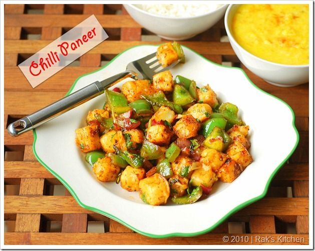 Chilli Paneer Dry | Recipe | Cooking, We and The o'jays