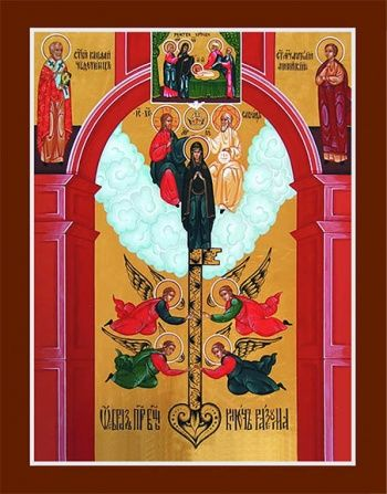 0554 Икона Божьей Матери Ключ Разумения
