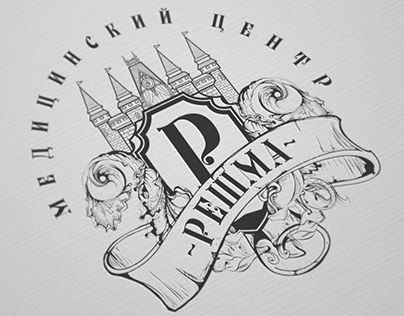 """Check out new work on my @Behance portfolio: """"Медицинский центр «Решма»"""" http://be.net/gallery/49073643/medicinskij-centr-reshma"""