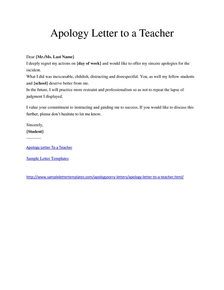 minimalist letter template apology teacher for the incident - apology letter to school