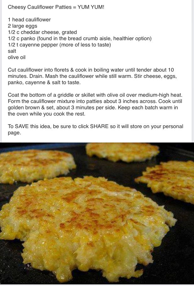 Cheesy Cauliflower Patties http://lekkerreseptevirdiejongergeslag.blogspot.com/2013/08/cheesy-cauliflower-patties.html?m=1