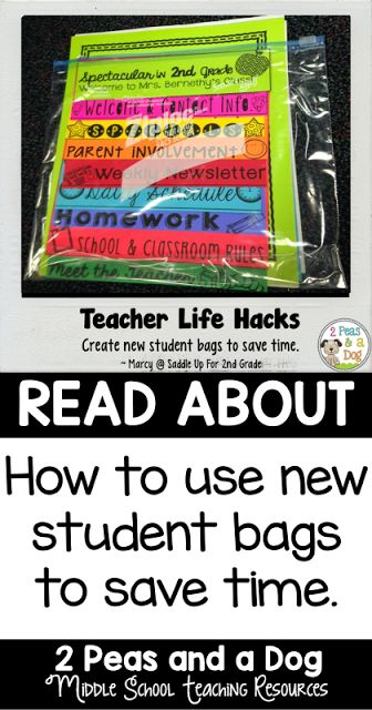Use new student bags to save time in your classroom from the 2 Peas and a Dog blog. #backtoschool #newyears #classroommanagement