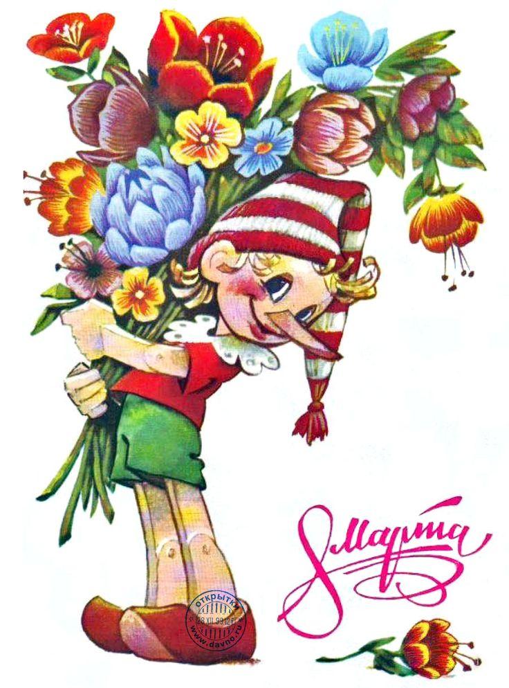 Рисунок Буратино