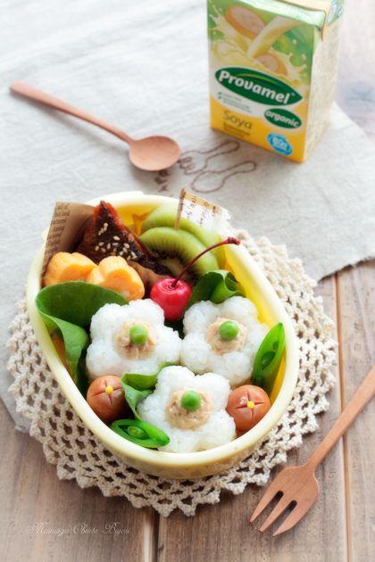 「園弁★ひとくちお花寿司のお弁当~女の子のお弁当~」の画像|あ~るママオフィシャルブログ「毎日がお… |Ameba (アメーバ)