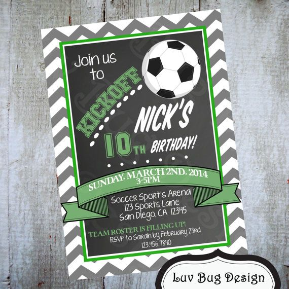 Soccer Invitation Printable Birthday Party Invitations by Luv Bug Design