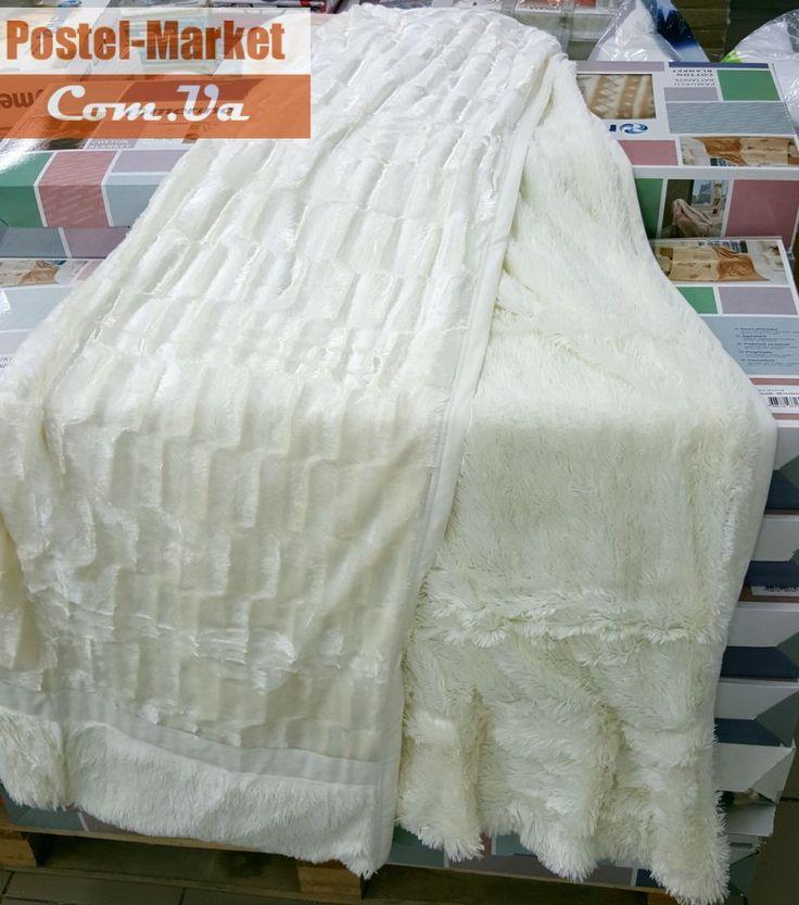 Плед-покрывало из искусственного меха кремового цвета. Купить Плед-покрывало из искусственного меха кремового цвета в интернет магазине Постель маркет (Киев, Украина)
