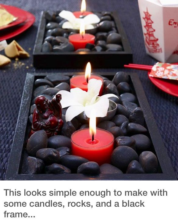 Asian Zen Centerpiece