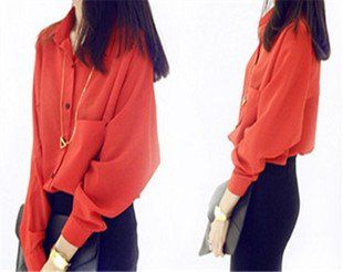 Vintage red shirt could be this cute!
