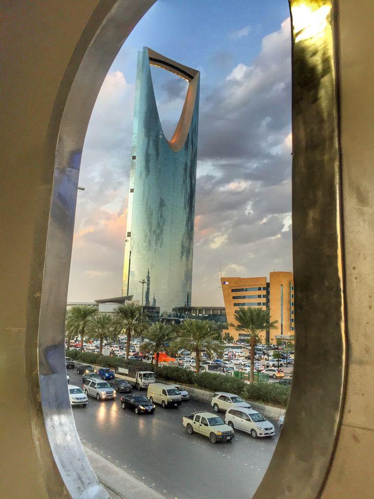 Riyadh | الرياض in منطقة الرياض