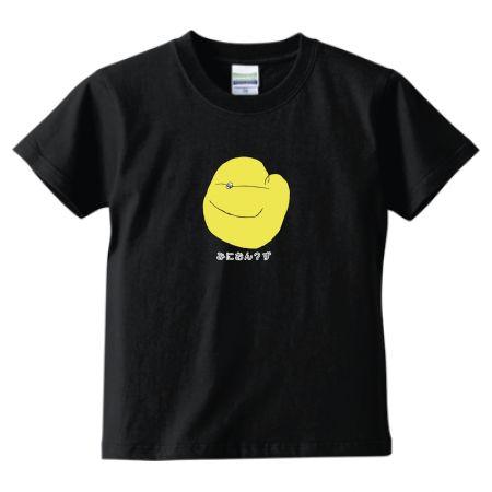 お客様が2017-07-22 17:24:04に作成・制作されたUnited Athle 5.6oz Tシャツ(kids)のデザインです。デザインの変更や料金の見積(多数量で格安!)からそのまま注文そのままプリントできます。