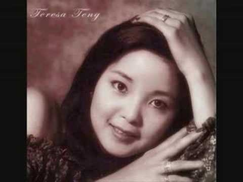 """The famous Taiwanee singer Teresa Teng recorded a rare version of """"Gong Xi Gong Xi"""" when she was just 15."""
