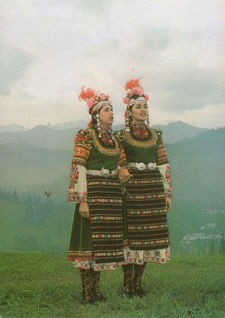 Bulgaria Folk Dress, Region of Shopluk