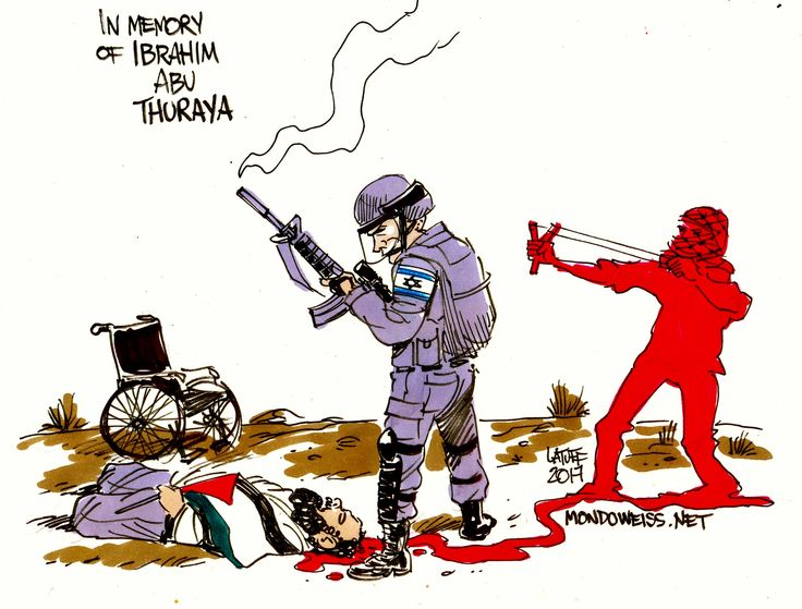 IN THE MEORY OF IBRAHIM ABU THURAYA. Ibrahim does not die but his blood flows and becomes the next generation of Palestinian resistance.https://twitter.com/LatuffCartoons/status/941743969138028544