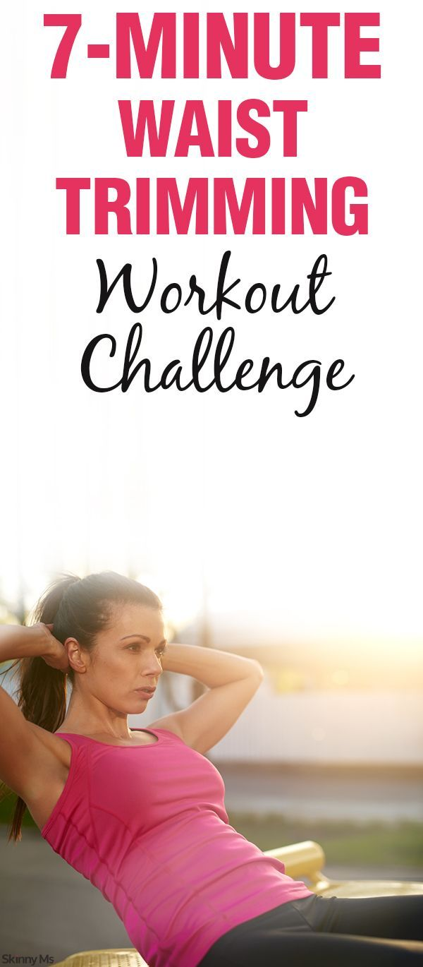 This 7-Minute Waist Trimming Workout Challenge cuts right to the chase and gets right to the good moves to help you get those ripped abs!