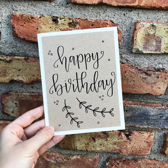 Happy Birthday Greeting Card – Handmade Calligraphy Birthday Card – Kraft Paper Overlay – Single Card