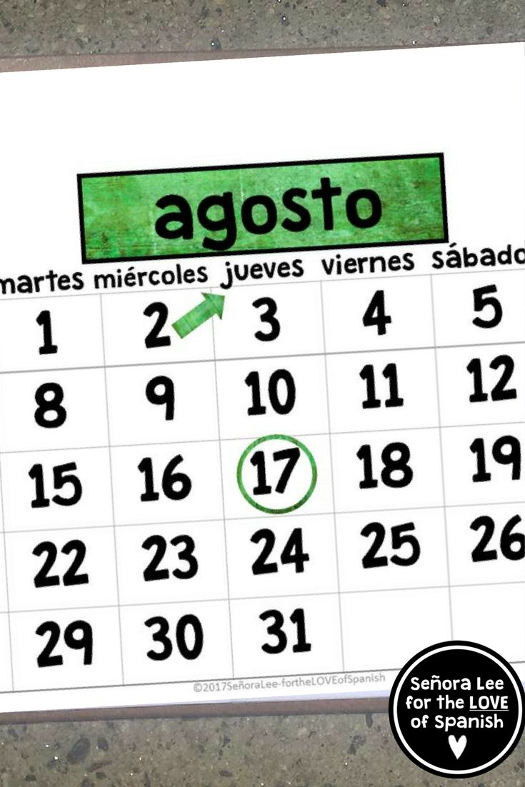 2017 - 2018 Spanish Calendar | Must have for teachers of all levels. Use it daily to reinforce days of the week, months, dates or to talk about birthdays, holidays and upcoming events.