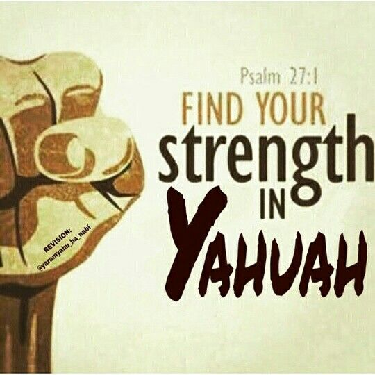 Ya Yahuah Yahweh | YAHUAH AND YAHUSHUA HAMASHIACH IS COMING