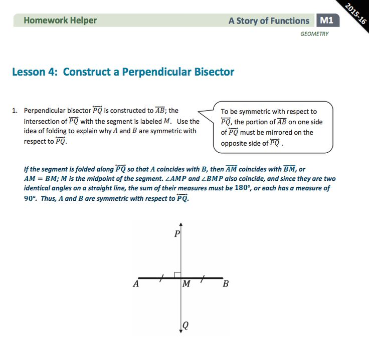 geometry homework helper Free math lessons and math homework help from basic math to algebra, geometry and beyond students, teachers, parents, and everyone can find solutions to their math problems instantly.