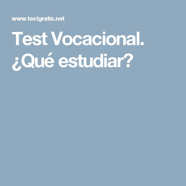 Test Vocacional. ¿Qué estudiar?