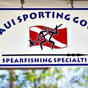 Photo of Maui Sporting Goods Spearfishing Specialties - Honolulu, HI, United States