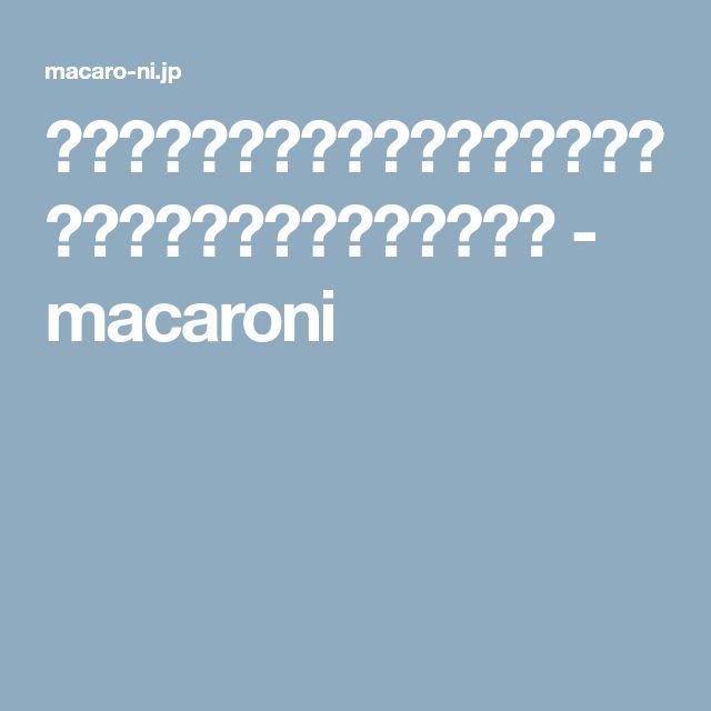 本格も即席も!簡単「デミグラスソース」の作り方をマスターしよう - macaroni