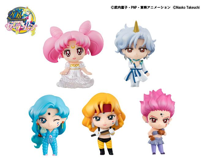 """sailor moon"" ""sailor moon merchandise"" ""sailor moon figure"" ""sailor moon toy"" ""petit chara"" ""amazon trio"" helios supers ""small lady"" serenity princess villain ""fish eye"" ""tigers eye"" ""hawks eye"" anime japan shop"
