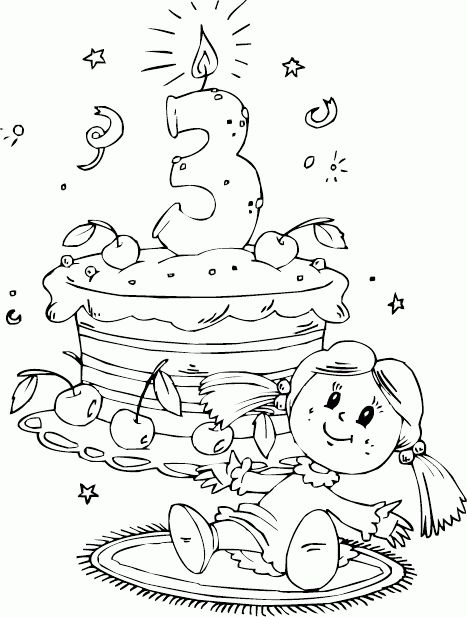 birthday cake age 3 coloring page - coloring.com