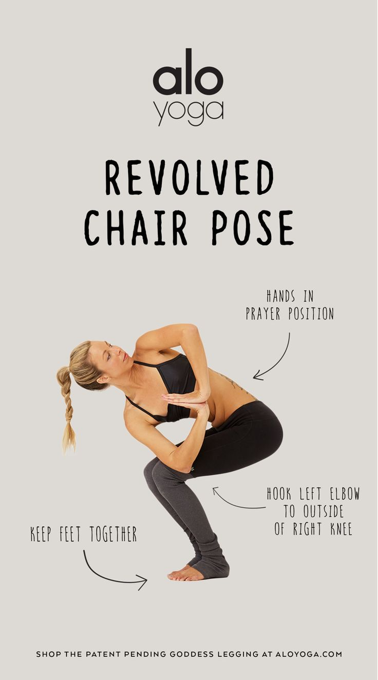 Chair yoga poses - Best 25 Chair Pose Ideas On Pinterest Posing Guide Sexy Poses And Sexy Photography Poses