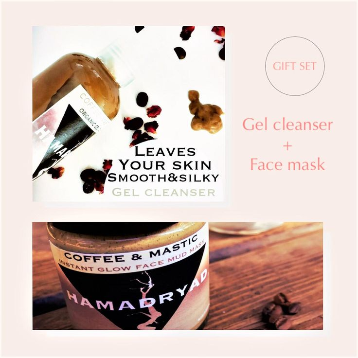 GIFT SET Coffee&Mastic~Face wash+Face mask