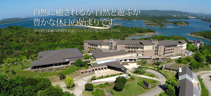 ホテル近鉄 アクアヴィラ伊勢志摩<公式> | 賢島 伊勢志摩ホテル 日本中の都ホテル