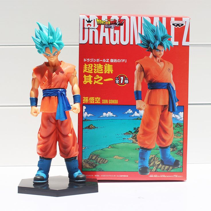 Dragon Ball Af Action Figures - Free Shipping Worldwide