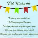 eid mubarak wishes in hindi, eid mubarak wishes in english, eid mubarak wishes for friends, eid mubarak wishes for girlfriends, eid mubarak wishes for facebook, eid mubarak wishes for whatsapp, eid mubarak wishes for kids, eid mubarak wishes for famliy, eid mubarak wishes 2015 for friends, eid mubarak wishes in arabic, eid mubarak wishes in urdu,