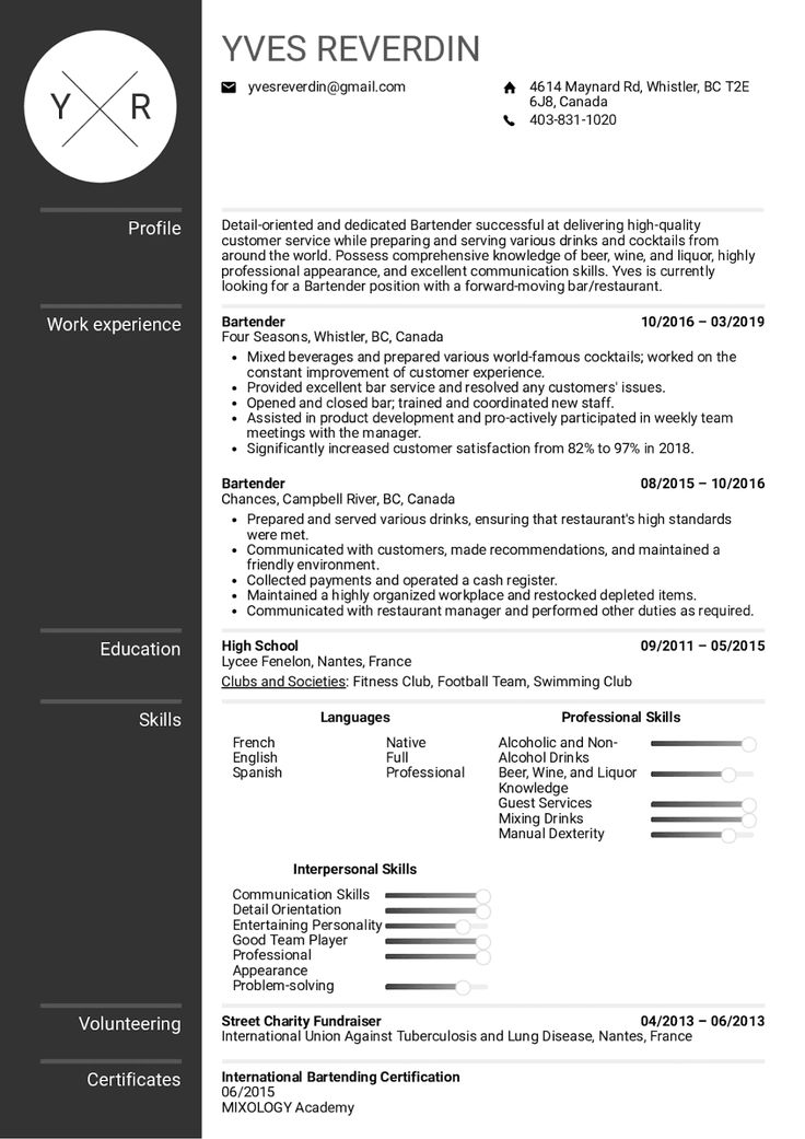 Bartender Resume Objective No Experience