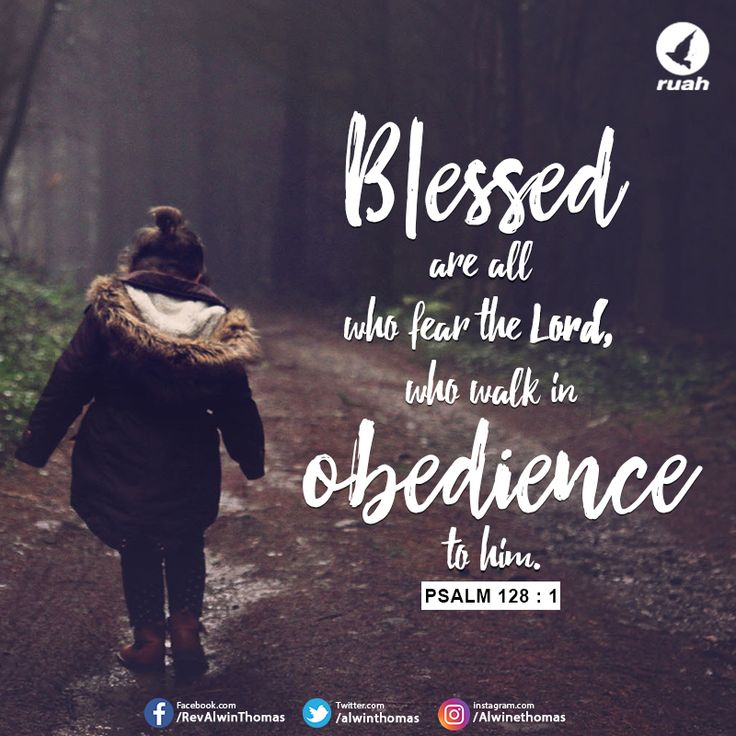 Psalm 128 : 1 (NIV)