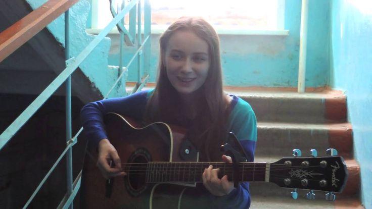Нет,эти слезы не мои cover Песня под гитару от девушки с очаровательным ...