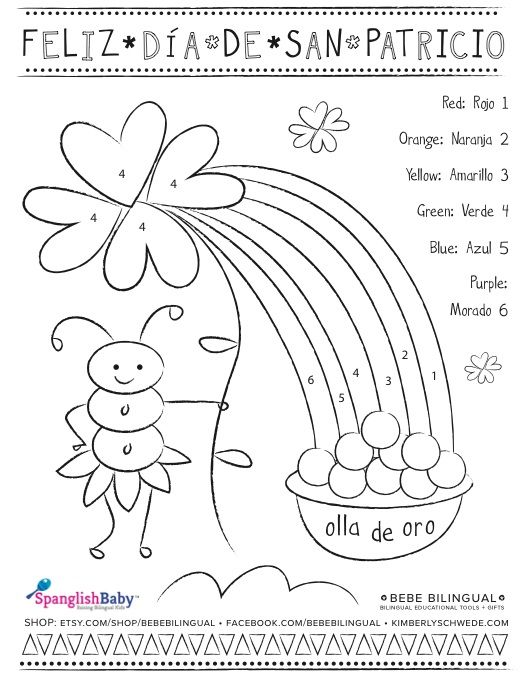 spanish colors printable coloring pages | San Patricio Spanish Activity Sheets - SpanglishBaby.com ...