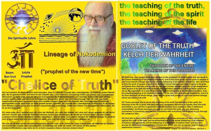 26) And who is more unfair (more irresponsible) than those amongst you who concoct lies against the truth of the laws and recommendations of the primal wellspring of all vitalities (Creation) and against the primal wellspring of all vitalities (Creation)    http://www.figu.org/ch/files/downloads/buecher/figu-kelch_der_wahrheit_goblet-of-the-truth_v_20150307.pdf